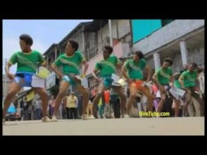 Ethiopia – Pop Music